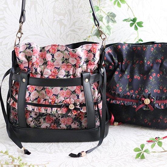 ドレスアップ ショルダーバッグ 着せ替えバッグ:リバティ 神戸タータン