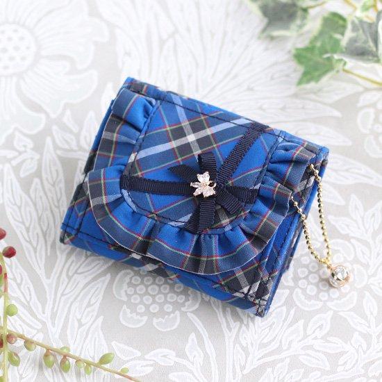 フリルコンパクト財布 神戸タータン