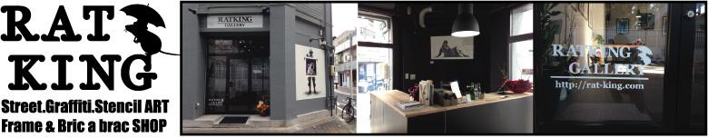 RATKING GALLERY ONLINE SHOP | ARTギャラリー販売店