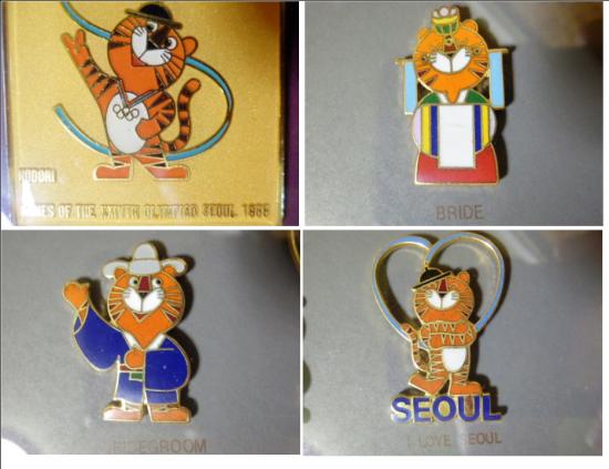 1988年 ソウルオリンピック ホド...