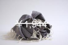 Fouta Guest towel (dark gray)