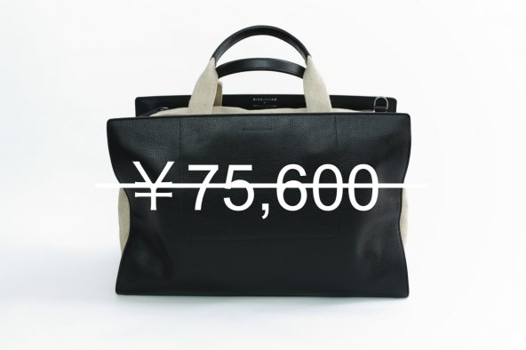 Super Bag Weekender(black)