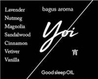 Yoi 宵の香り/ Bagus aroma オイル/ 10mlの商品画像