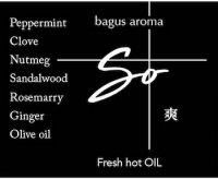 So 爽の香り/ Bagus aroma オイル/ 10mlの商品画像