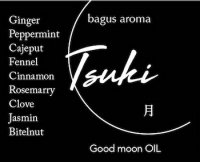 Tukiの香り/ Bagus aroma オイル/ 10mlの商品画像