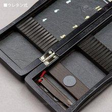 【金鯱】ハリス箱(黒艶消し)