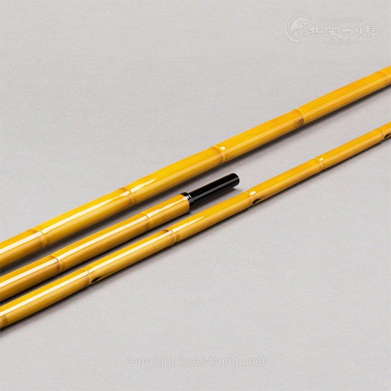 【壮志】短竿用竿掛け・玉の柄セット【送料無料】のサムネイル画像