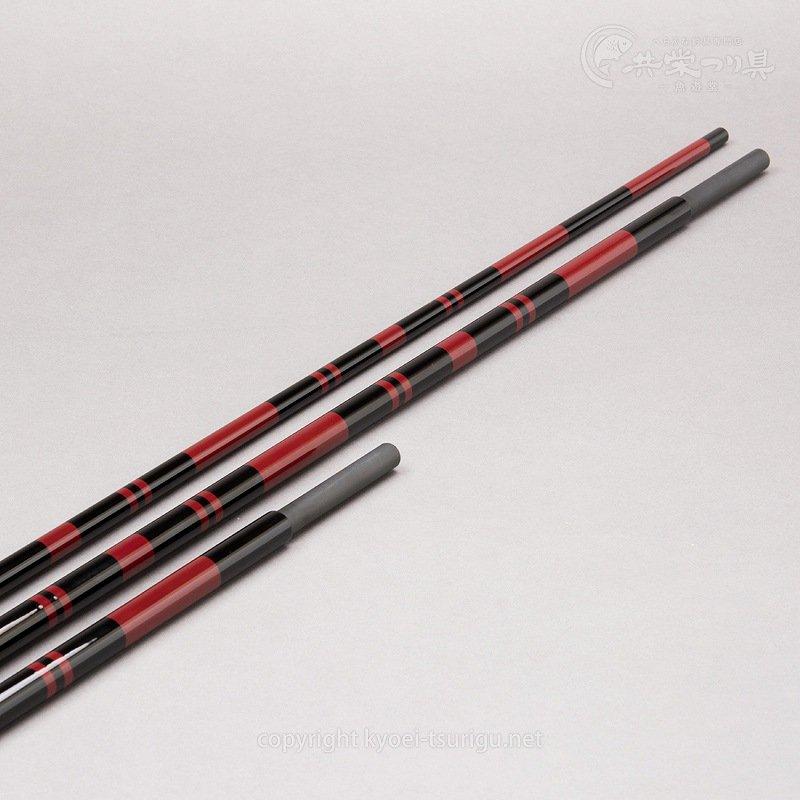 【風斬】総塗りカーボン竿掛のサムネイル画像