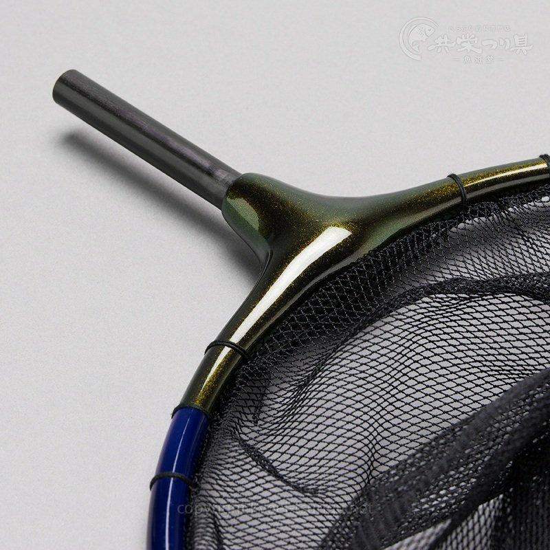 【かちどき】マジョーラカーボン玉枠 2mm目網付(Mネイビー・尺サイズ)のサムネイル画像