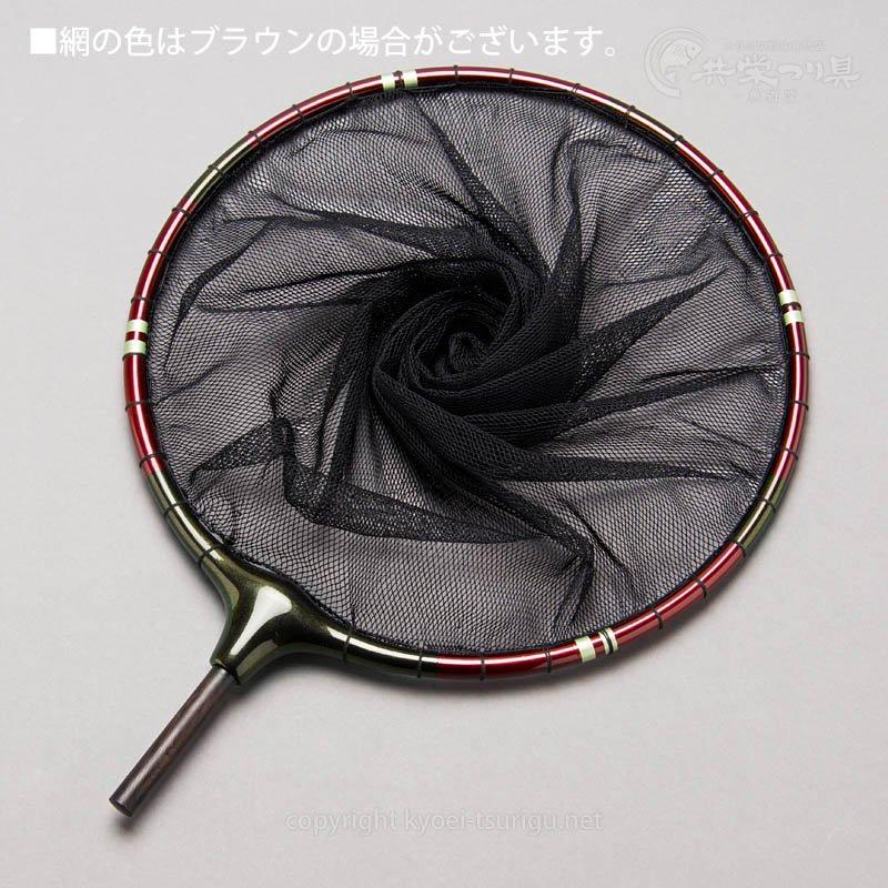 【かちどき】マジョーラカーボン玉枠 2mm目網付(Mボルドー・尺サイズ)