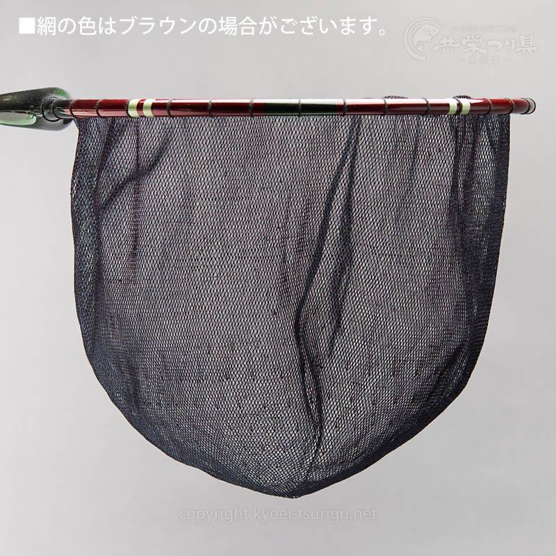 【かちどき】カーボン玉枠 2mm目網付(Mボルドー・尺サイズ)のサムネイル画像