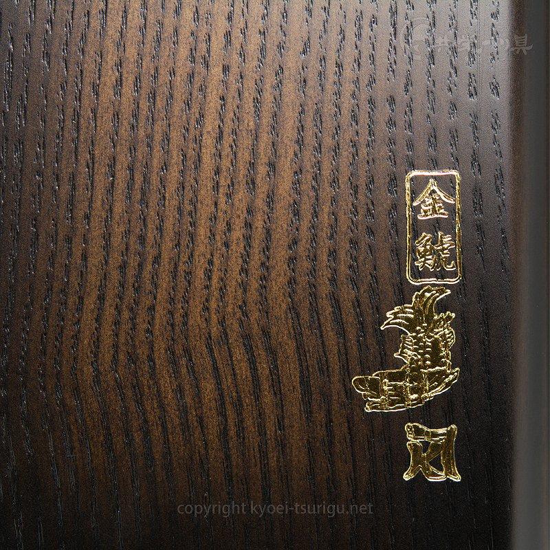 【金鯱×かちどき】ハリス箱 K706/K710/K711 スリムタイプ(黒艶消し)【収納袋付】のサムネイル画像