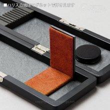 【金鯱×かちどき】ハリス箱 K710/K711 スリムタイプ(黒艶消し)【収納袋付】