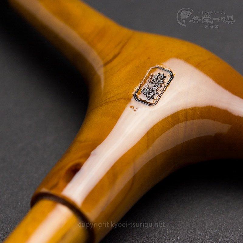 【遊峰】天然もみ 尺玉枠 No.9 鉄黒(てつぐろ)のサムネイル画像