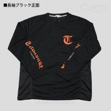 【忠相】ドライTシャツ長袖タイプ