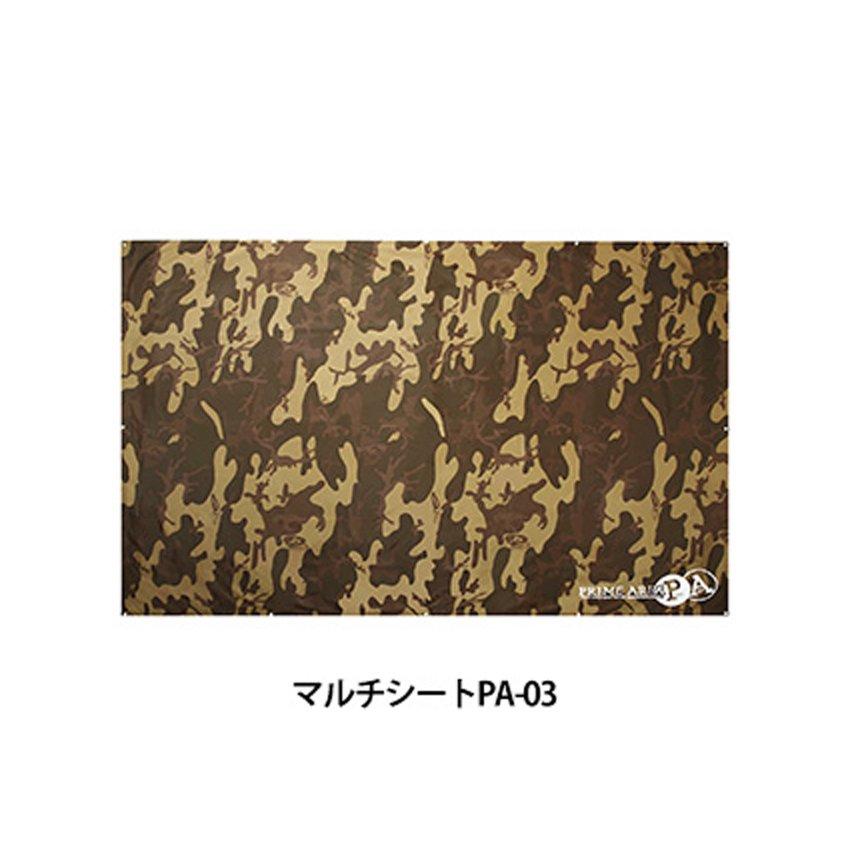 【マルキユー】プライムエリア マルチシートPA-03(デザートカモ)