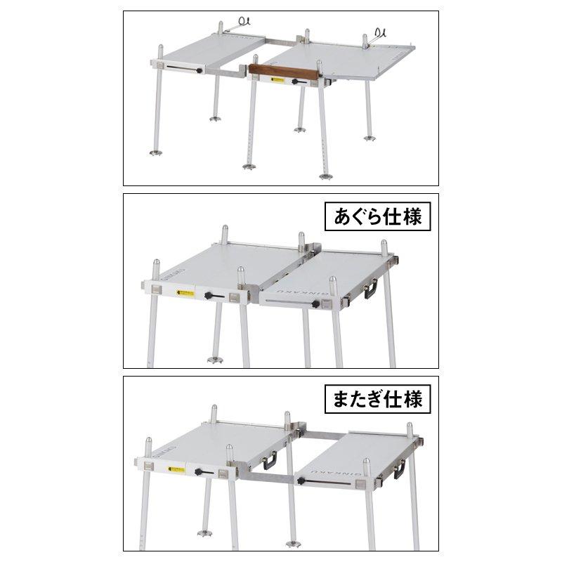【GINKAKU】G-099 システムテーブル足付【35%オフ】のサムネイル画像