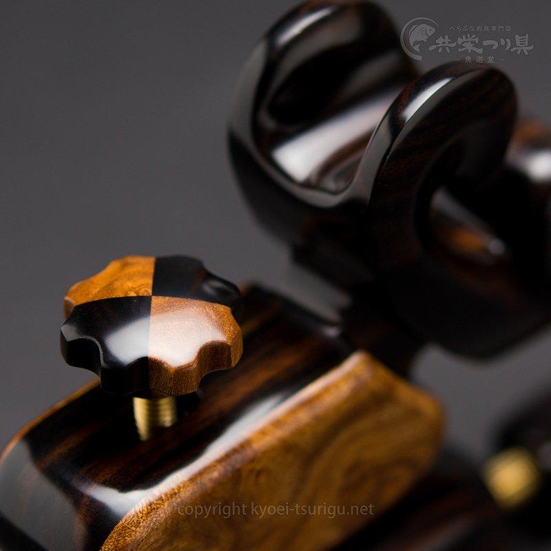 【夢釣工房】No.65 中型 黒檀+玉花梨のサムネイル画像