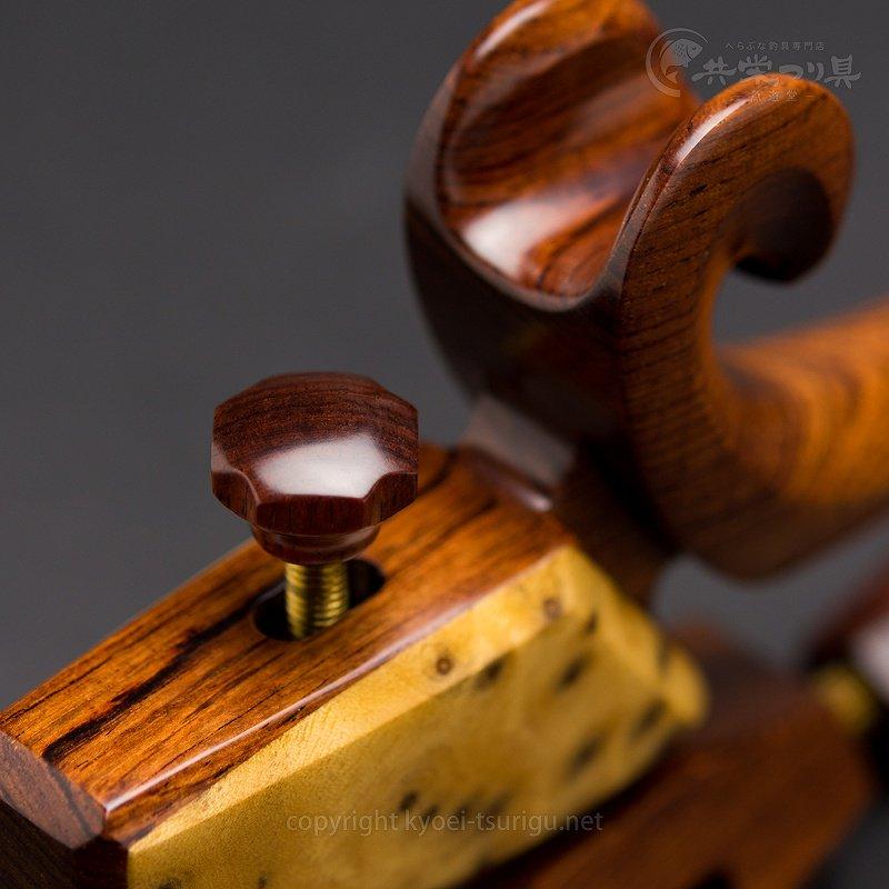 【夢釣工房】No.90 大型 紫檀+楠(くすのき)のサムネイル画像