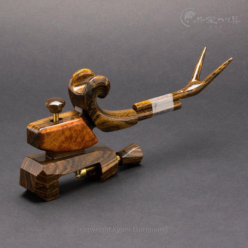 【夢釣工房】No.90 大型 黄金檀+玉花梨のサムネイル画像