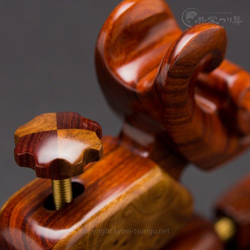 【夢釣工房】No.65 小型 紅紫檀+玉花梨のサムネイル画像