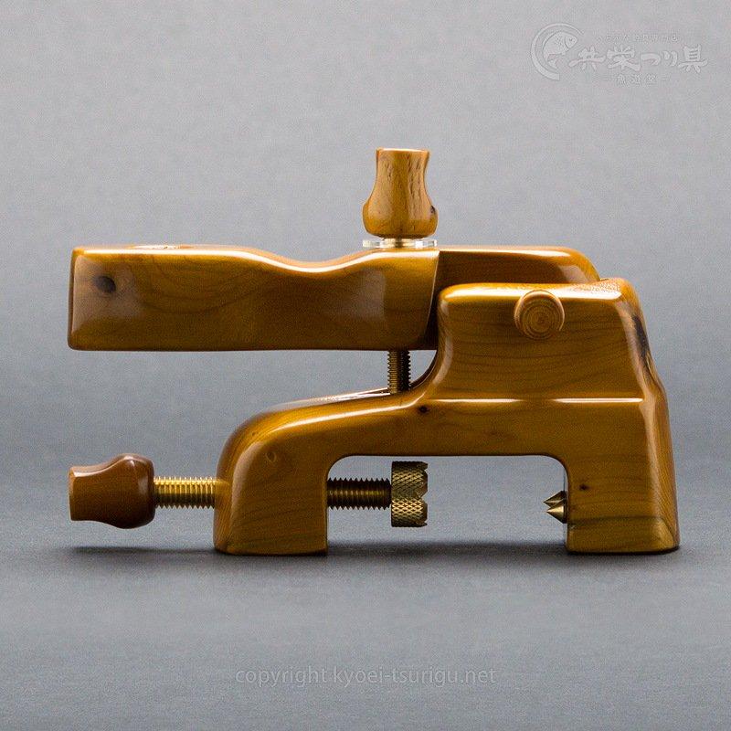 【竿春工房】山伏玉置台 深緋(こきひ) 大砲型万力【送料無料】のサムネイル画像