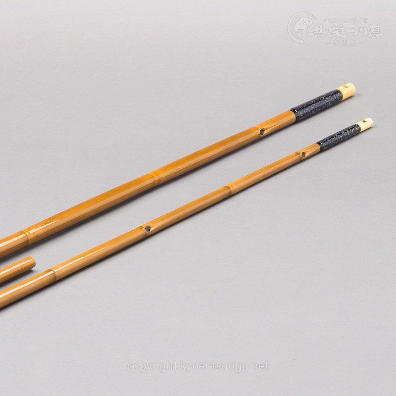 【ヤマサ大和】長竿用別造り 口巻【竿掛け・玉の柄セット】のサムネイル画像