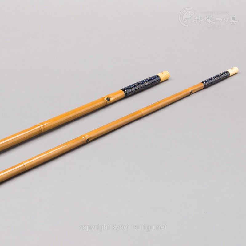 【ヤマサ大和】中竿用別造り 口巻【竿掛け・玉の柄セット】のサムネイル画像