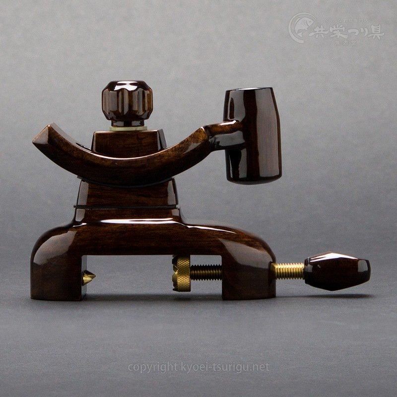 【ヤマサ大和】玉置台 SPタイプ 紫檀万力 袋付き【送料無料】のサムネイル画像