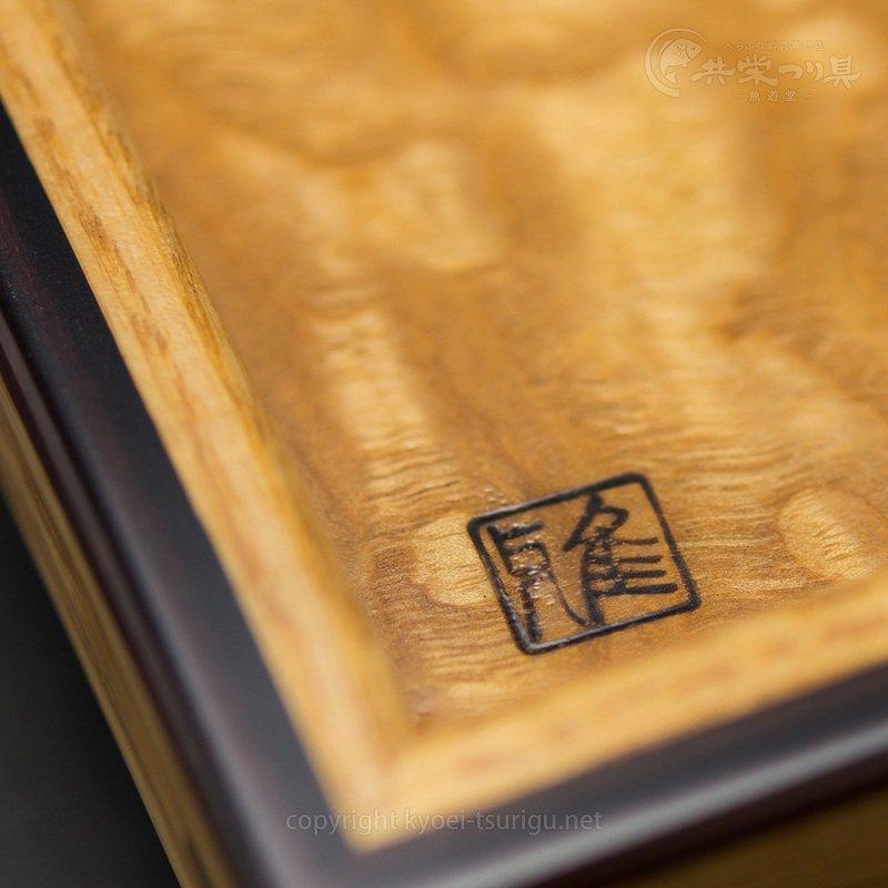 【箱雅】特選タモ共木造お膳 No.15 収納袋付【送料無料】のサムネイル画像