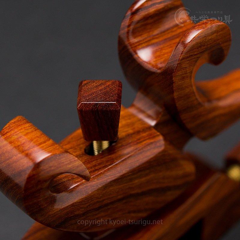 【夢釣工房】No.70 小々型 紅紫檀のサムネイル画像