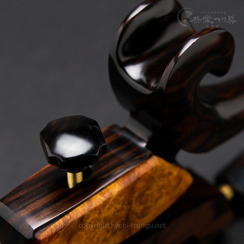【夢釣工房】No.90 特大型 黒檀+花梨のサムネイル画像