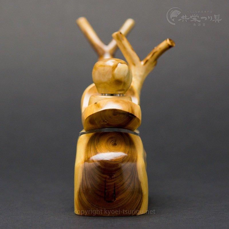 【杜松万力】万久作 No.24(小) 弓型 【送料無料】のサムネイル画像