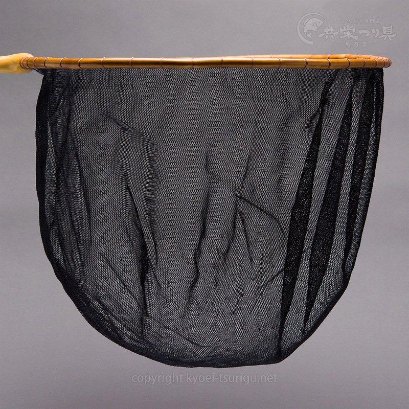 万久作 天然木網付き玉枠 No.4(尺三・39cmサイズ)のサムネイル画像
