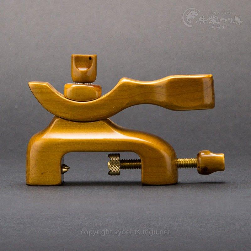 【岐山】玉置台 弓型 No.23【送料無料】のサムネイル画像