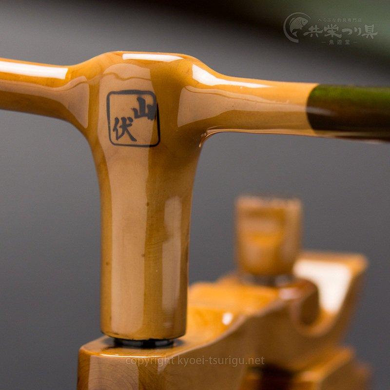【竿春工房】山伏玉置台 マジョーラ弓型万力 No.2【送料無料】のサムネイル画像