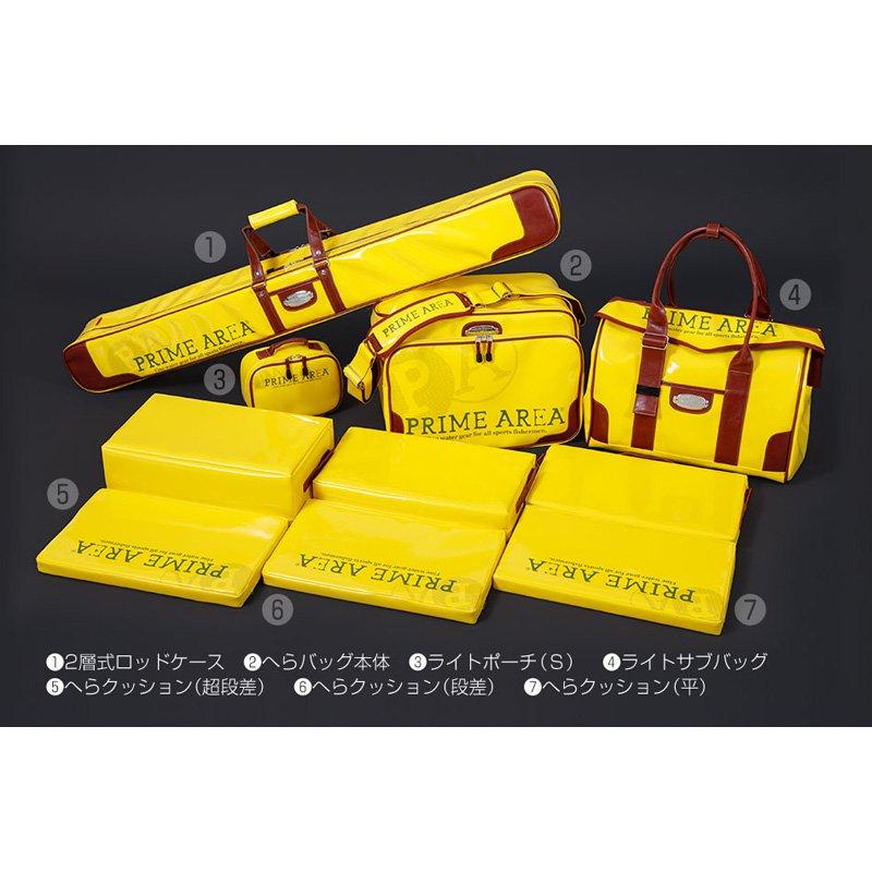 【マルキユー・受注生産品】ライトへらバッグPA-05スペシャルエディション/イエロー【送料無料】