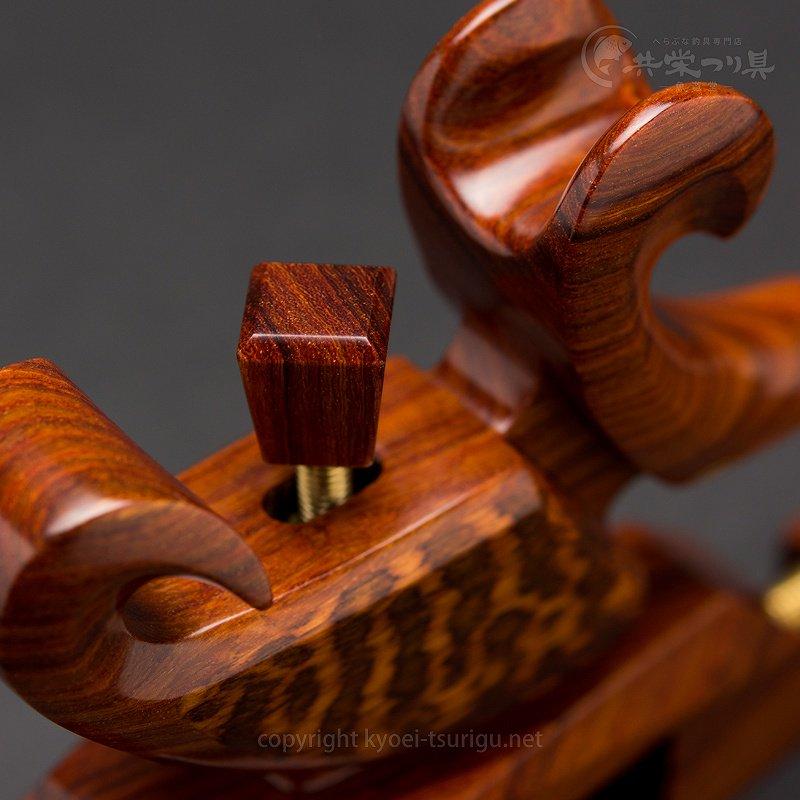 【夢釣工房】No.70 極小型 紅紫檀+スネークウッドのサムネイル画像