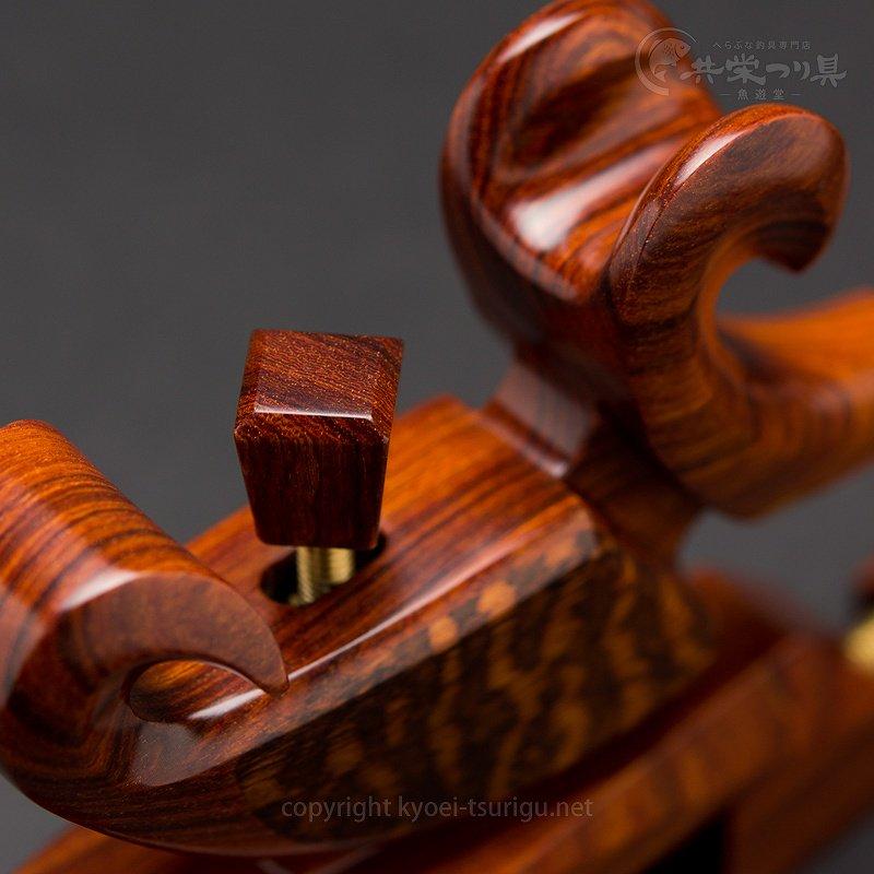 【夢釣工房】No.70 中型 紅紫檀+スネークウッドのサムネイル画像