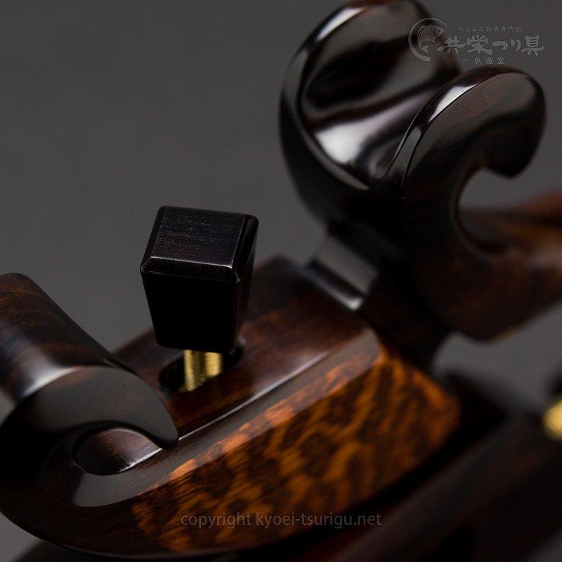 【夢釣工房】No.70 中型 黒檀+スネークウッドのサムネイル画像