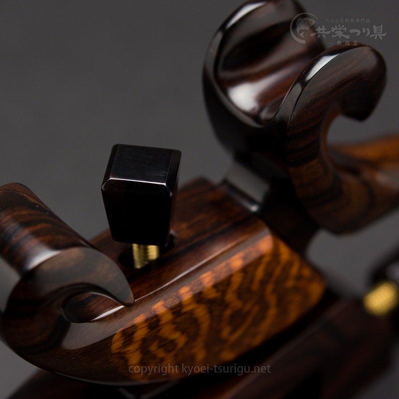 【夢釣工房】No.70 小型 黒檀+スネークウッドのサムネイル画像