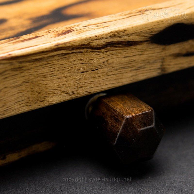 【忠相】お膳(黒柿)No.2 収納袋付【送料無料】のサムネイル画像