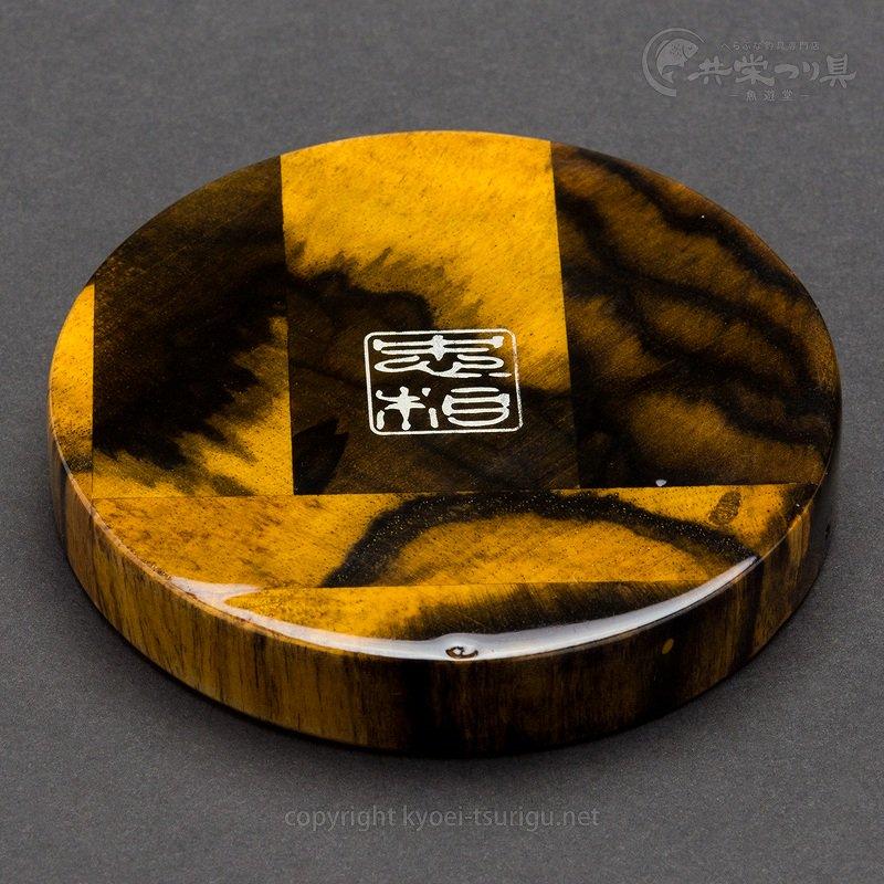【忠相】クワセ皿(シャム柿×黒柿)No.1のサムネイル画像