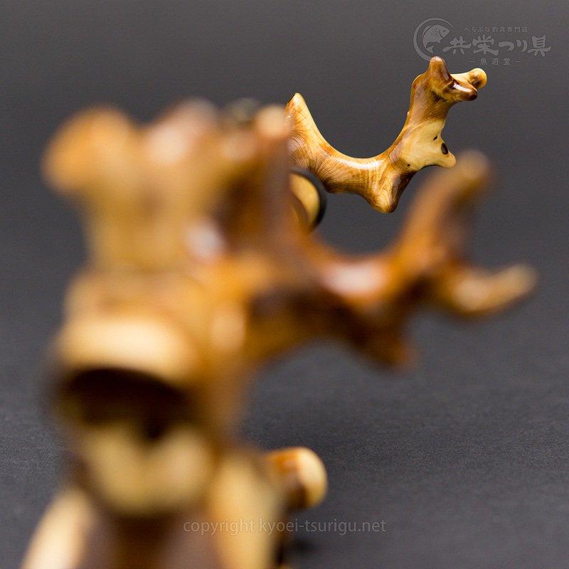 【杜松万力】泉作(早川作) No.1(中) 弓型 【送料無料】のサムネイル画像