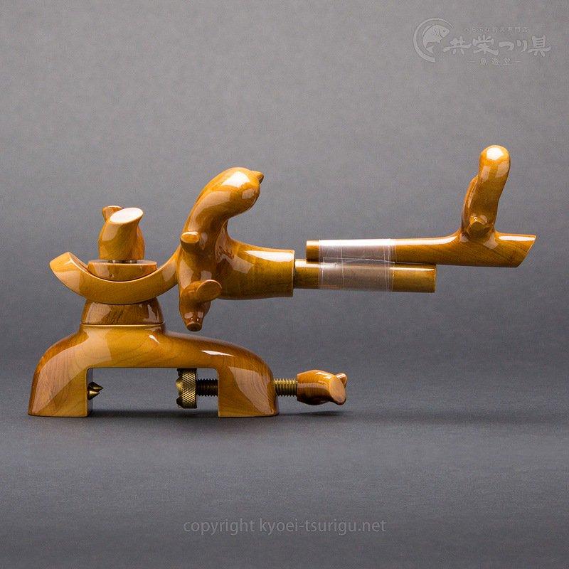 【喜連(きれん)】ヒバ 中型弓型万力 No.1【送料無料】のサムネイル画像