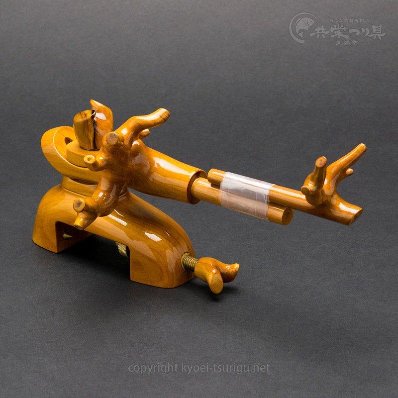 【喜連(きれん)】ヒバ 中型弓型万力 No.2【送料無料】のサムネイル画像