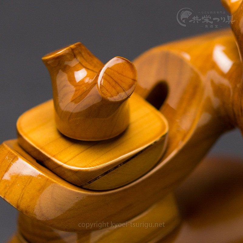 【喜連(きれん)】ヒバ 小型弓型万力 No.3【送料無料】のサムネイル画像