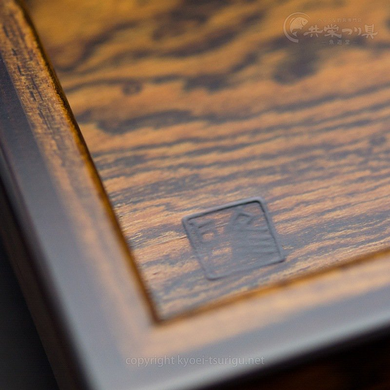 【箱雅】黄金檀共木造お膳 No.22 収納袋付【送料無料】のサムネイル画像