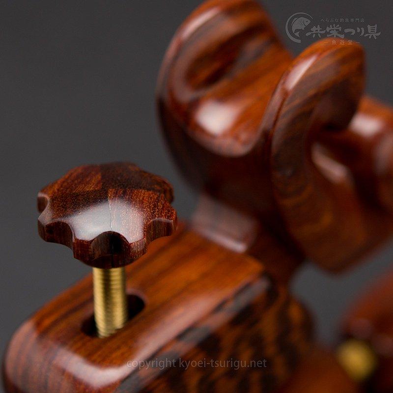 【夢釣工房】No.65 小型 紅紫檀+スネークウッドのサムネイル画像