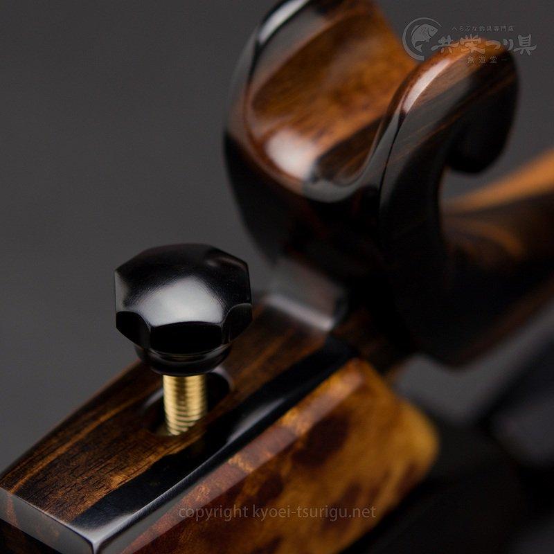 【夢釣工房】No.90 大型 黒檀+楠(くすのき)のサムネイル画像